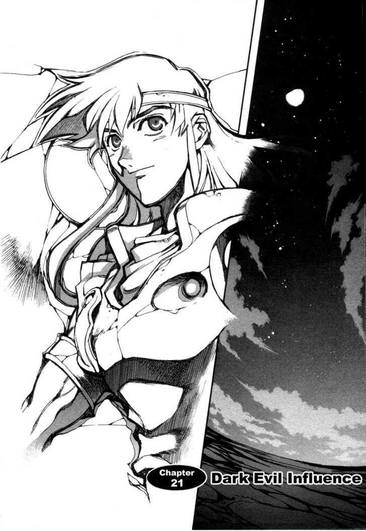Lodoss Tousenki: Eiyuu Kishiden 22 Page 2