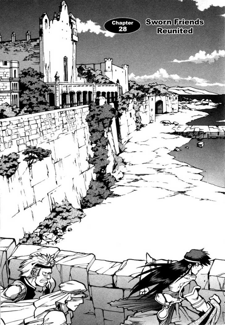 Lodoss Tousenki: Eiyuu Kishiden 29 Page 2