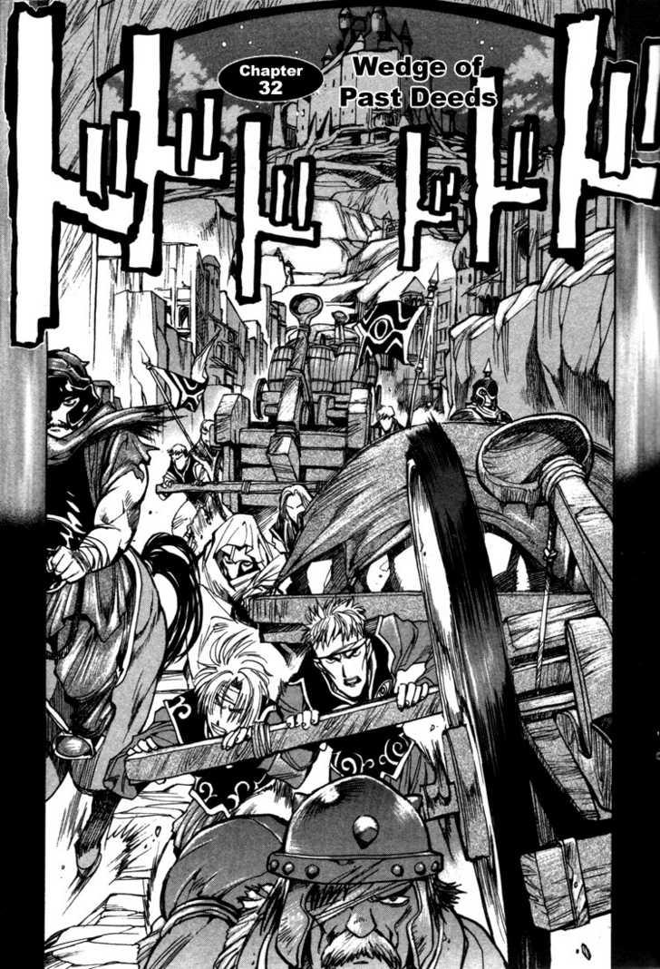 Lodoss Tousenki: Eiyuu Kishiden 3 Page 2