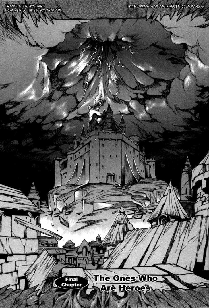 Lodoss Tousenki: Eiyuu Kishiden 9 Page 2