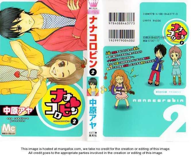 Nanaco Robin 5 Page 3