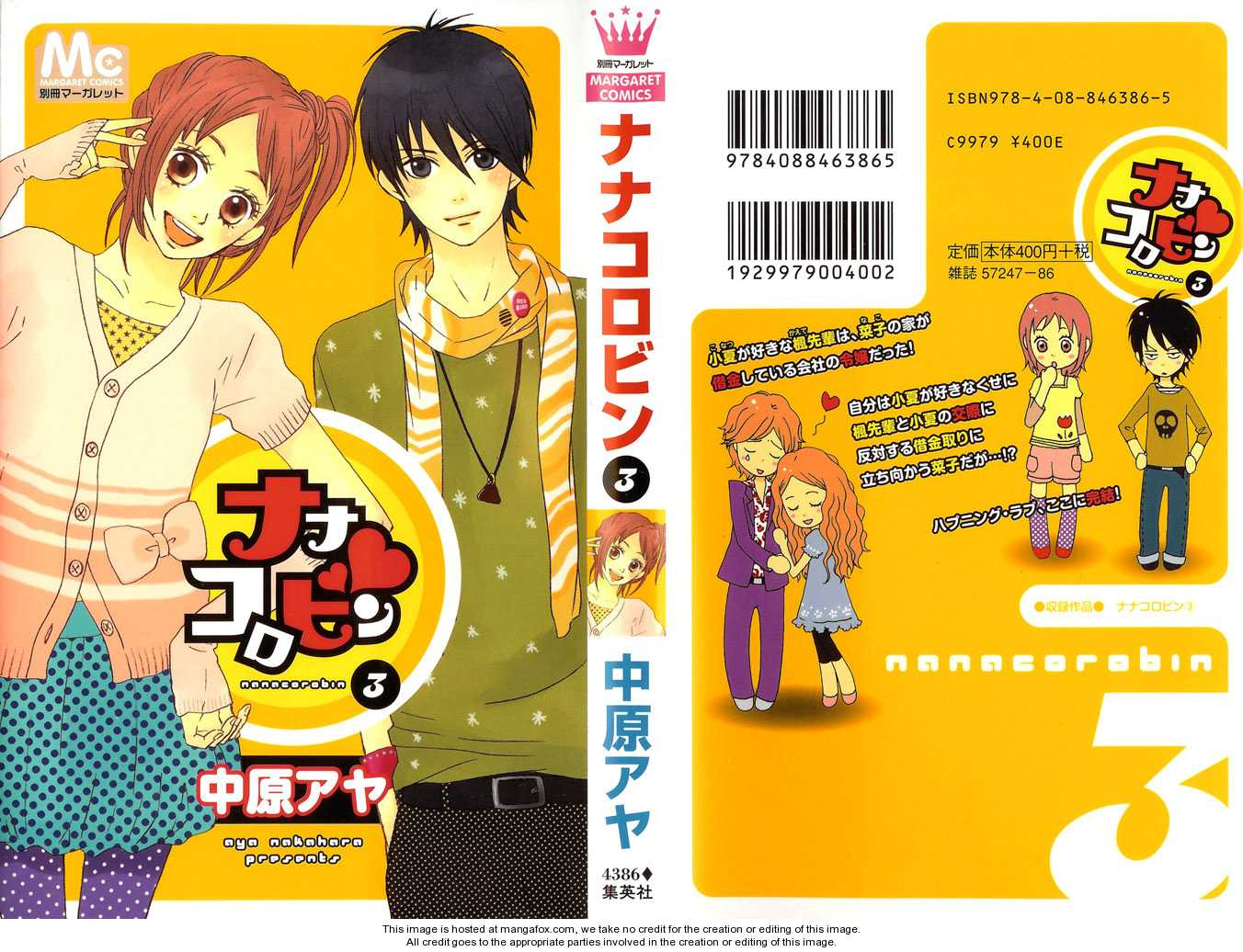 Nanaco Robin 9 Page 2