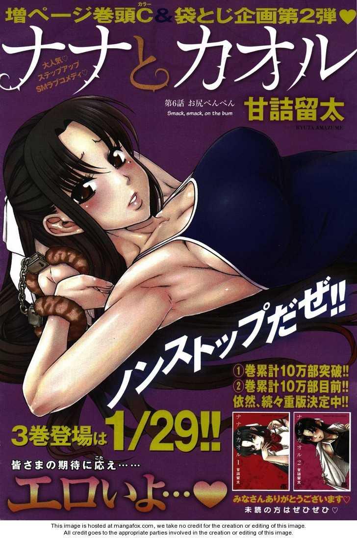 Nana to Kaoru 28 Page 1