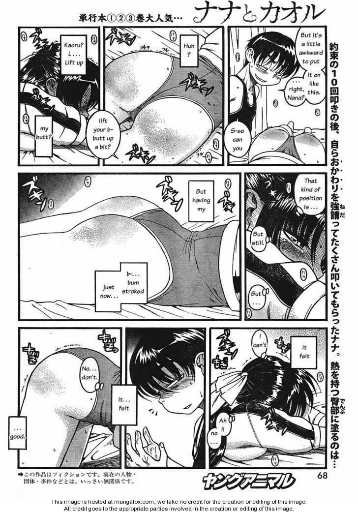 Nana to Kaoru 30 Page 2