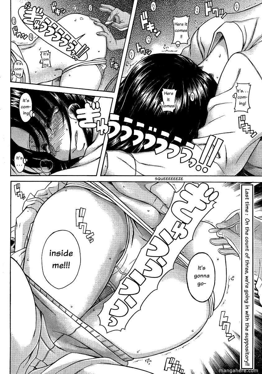 Nana to Kaoru 48 Page 2
