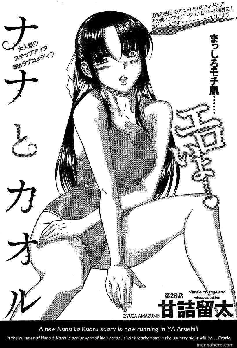 Nana to Kaoru 50 Page 1