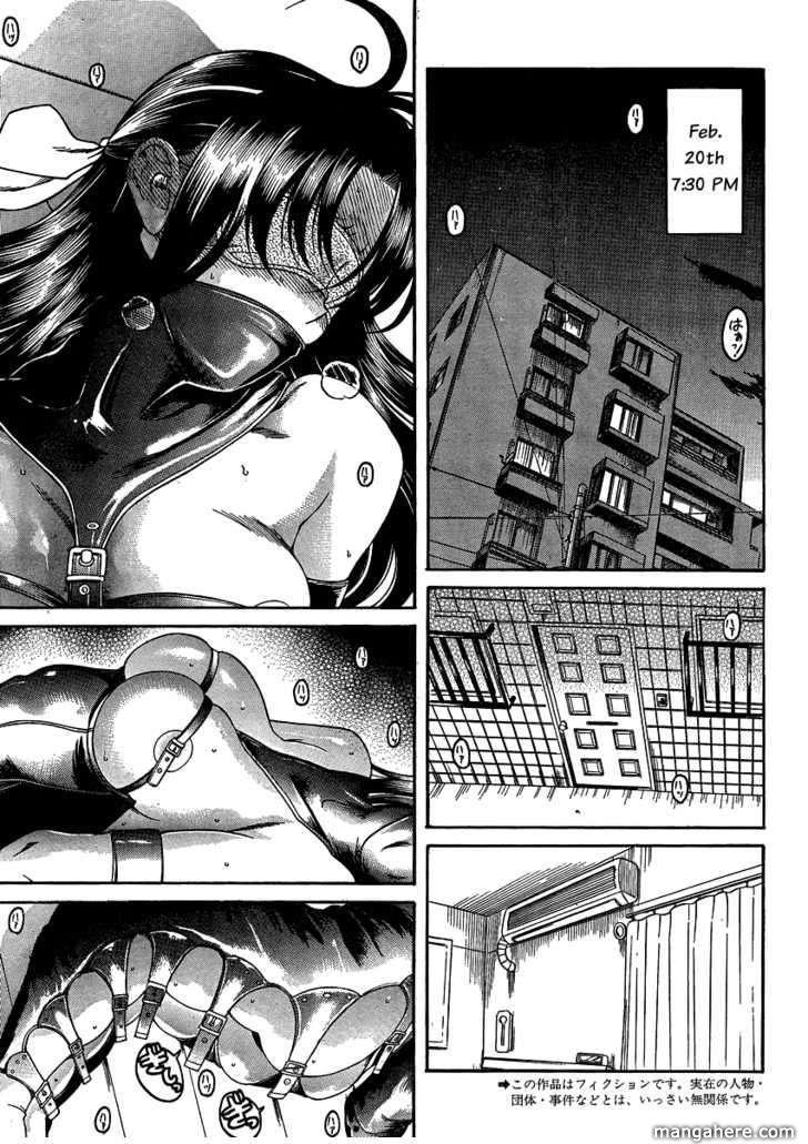 Nana to Kaoru 51 Page 2