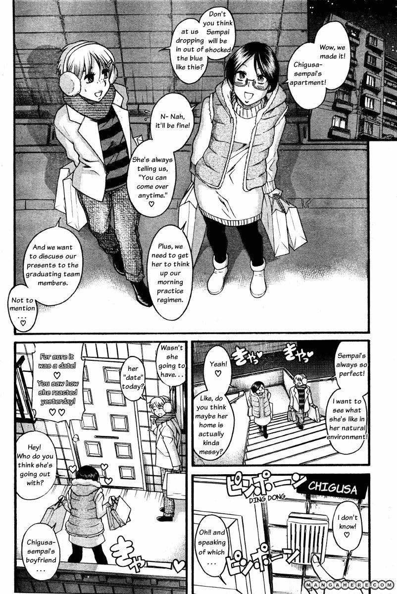 Nana to Kaoru 59 Page 2