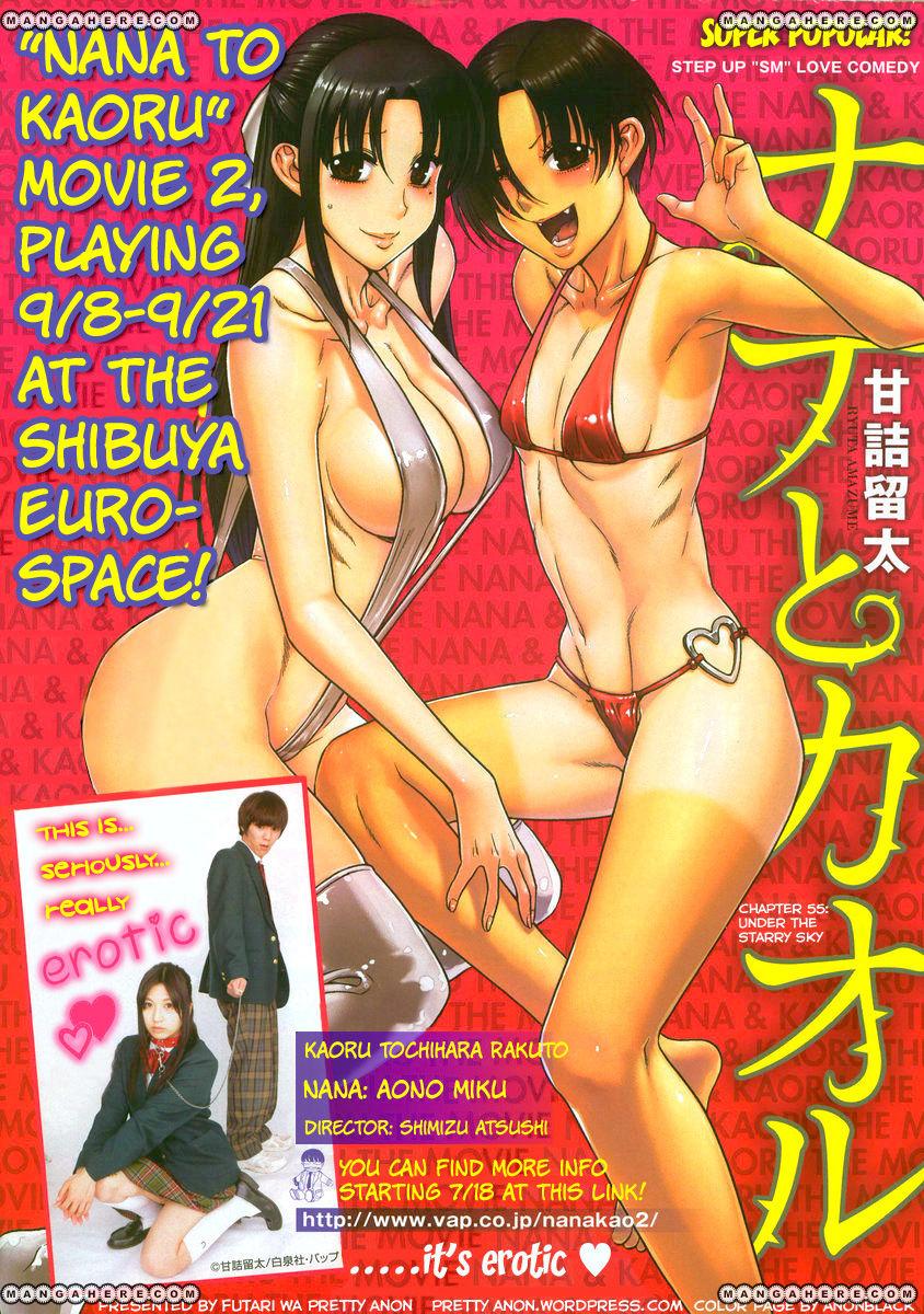 Nana to Kaoru 77 Page 1