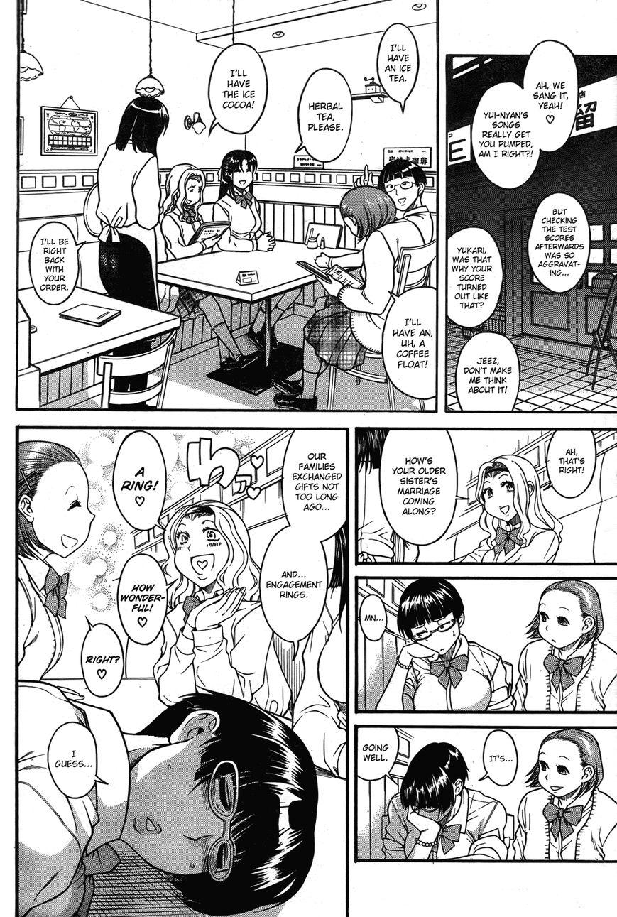 Nana to Kaoru 99 Page 2