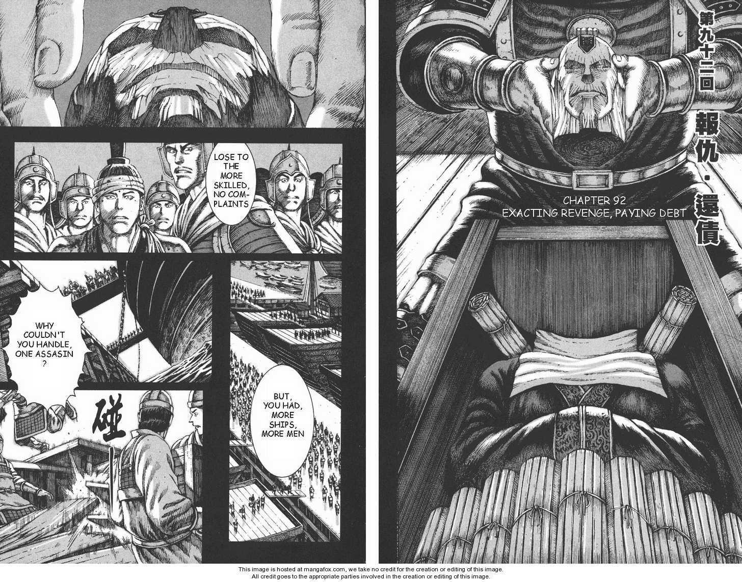 The Ravages of Time 92 Page 3