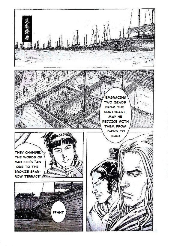 The Ravages of Time 402 Page 2