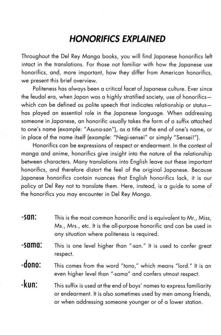 Kurogane 1 Page 3