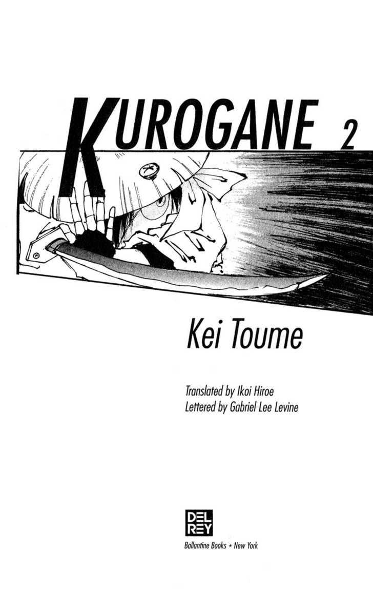 Kurogane 4 Page 1