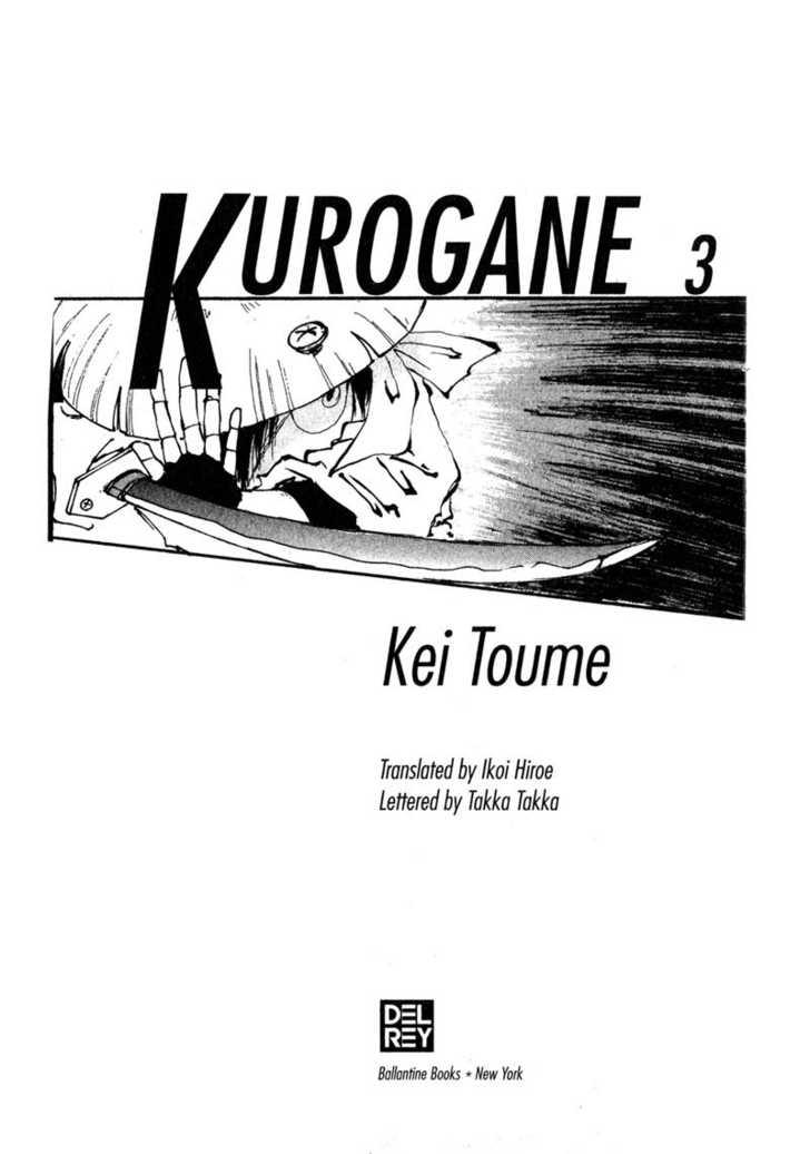 Kurogane 7 Page 1