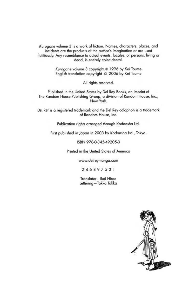 Kurogane 7 Page 2