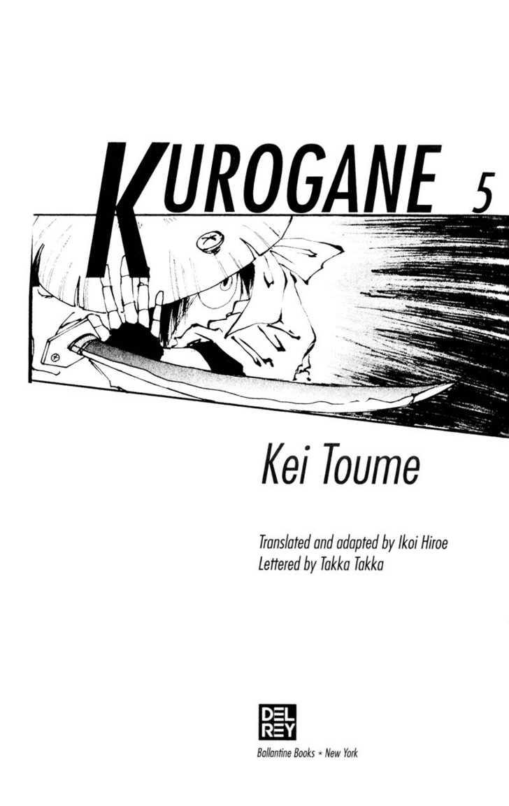 Kurogane 12.1 Page 1