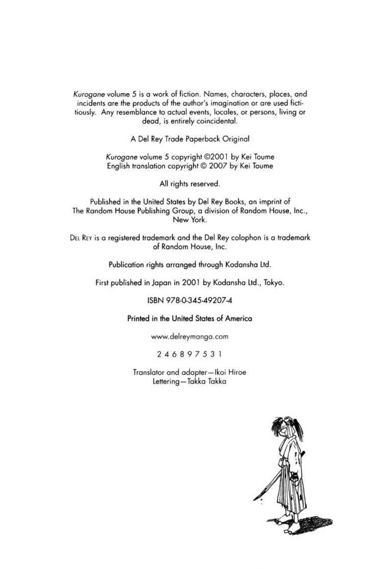 Kurogane 12.1 Page 2