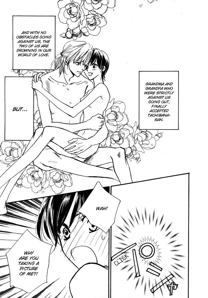 Diamond Kiss 4 Page 2
