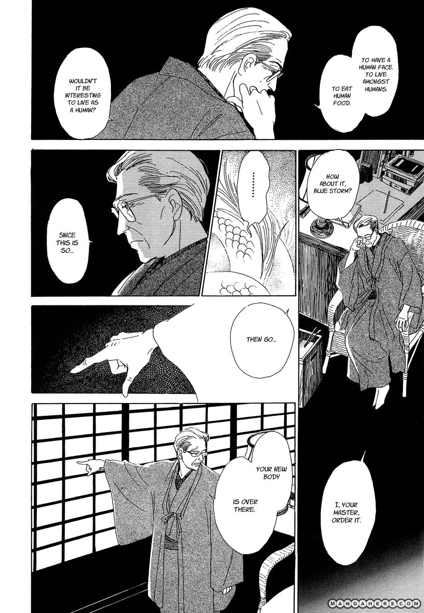 Hyakki Yakoushou 2 Page 2