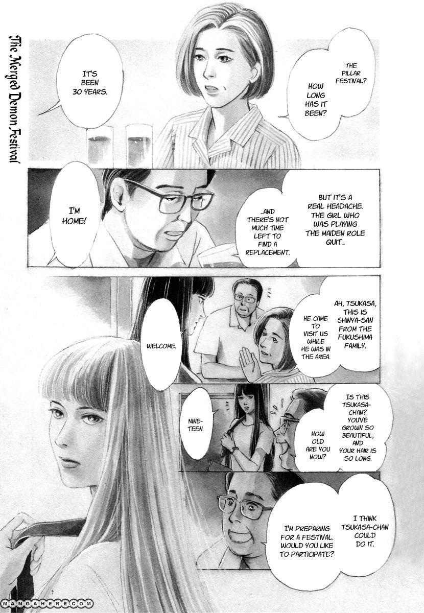 Hyakki Yakoushou 5 Page 1