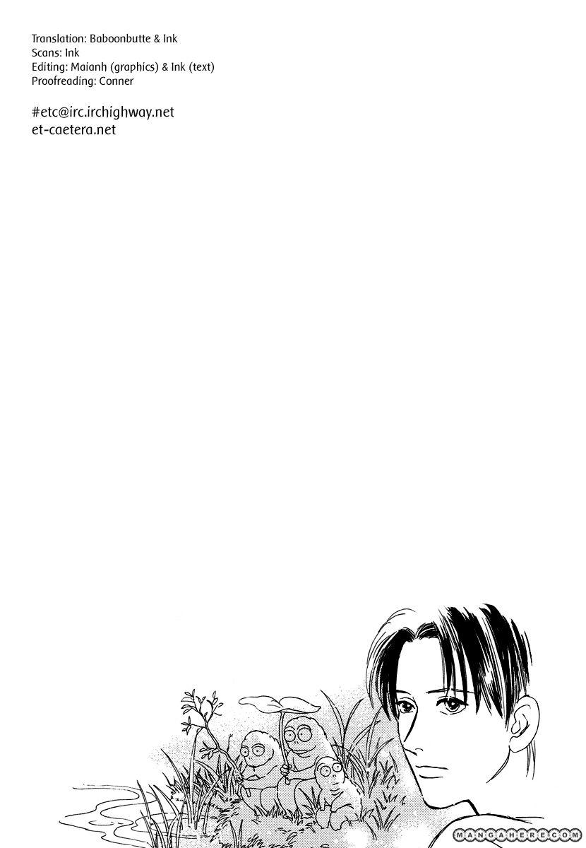 Hyakki Yakoushou 5 Page 3
