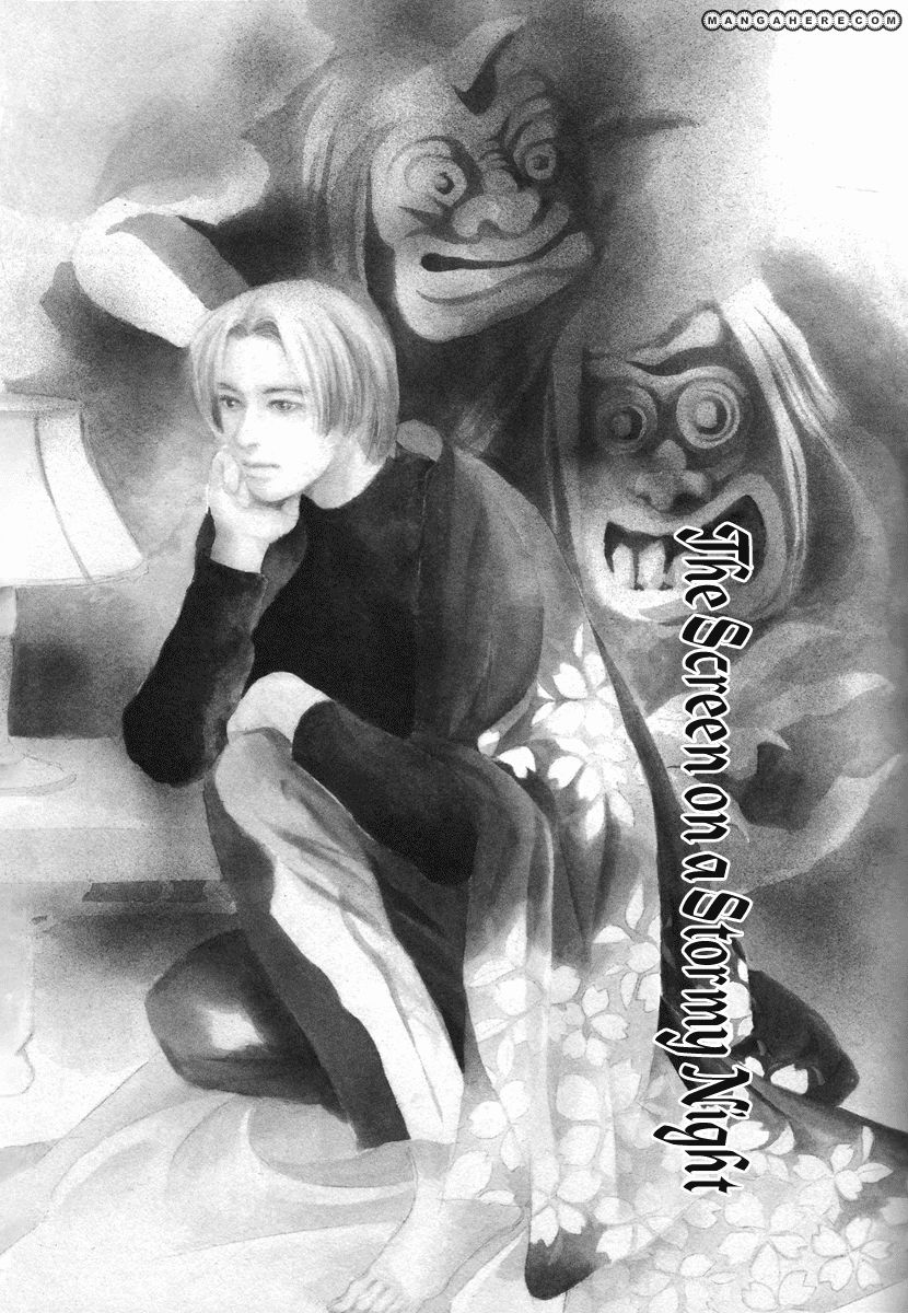 Hyakki Yakoushou 7 Page 1