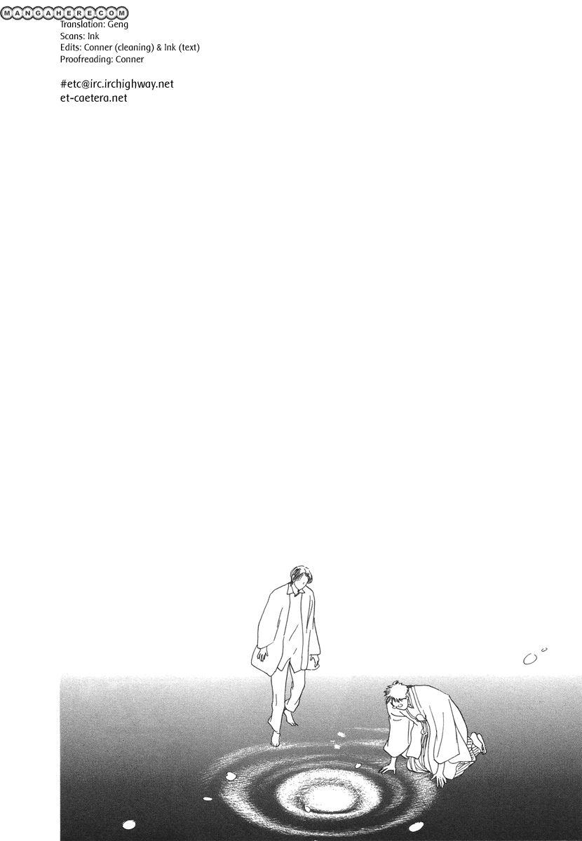 Hyakki Yakoushou 7 Page 2
