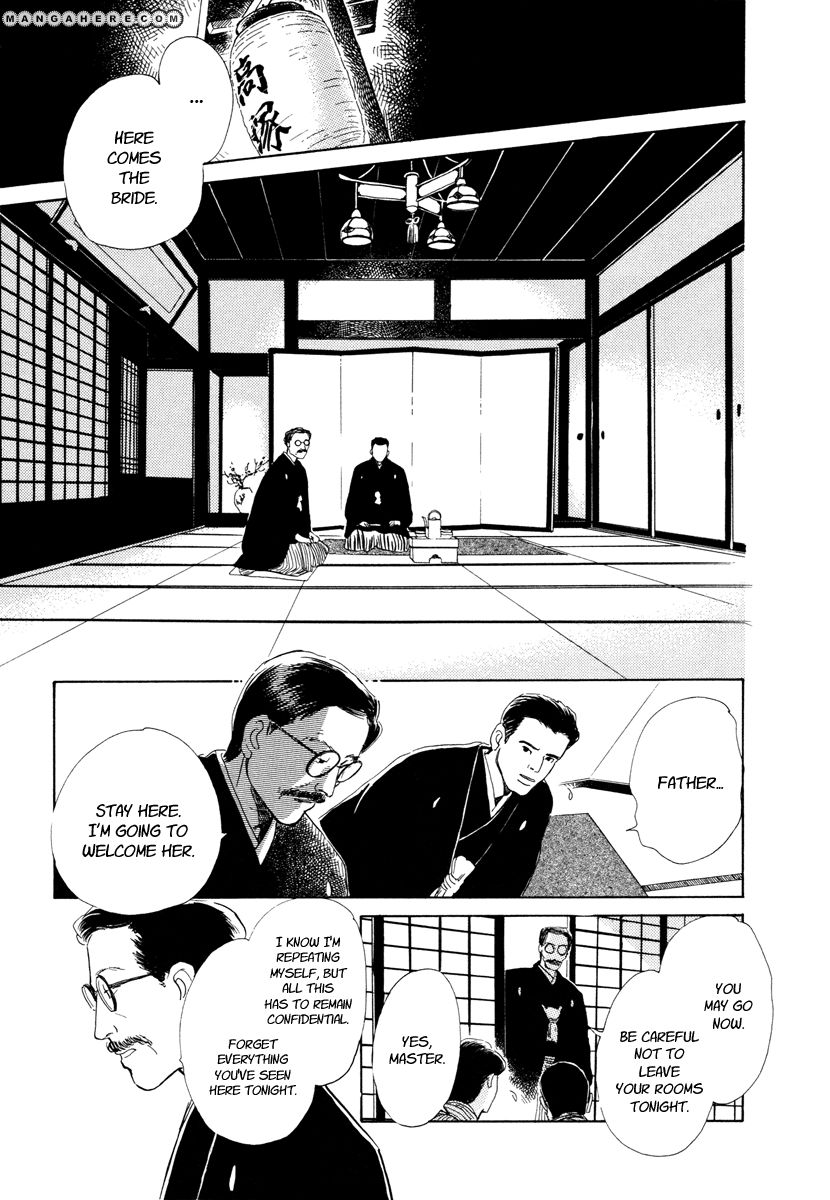 Hyakki Yakoushou 9 Page 3