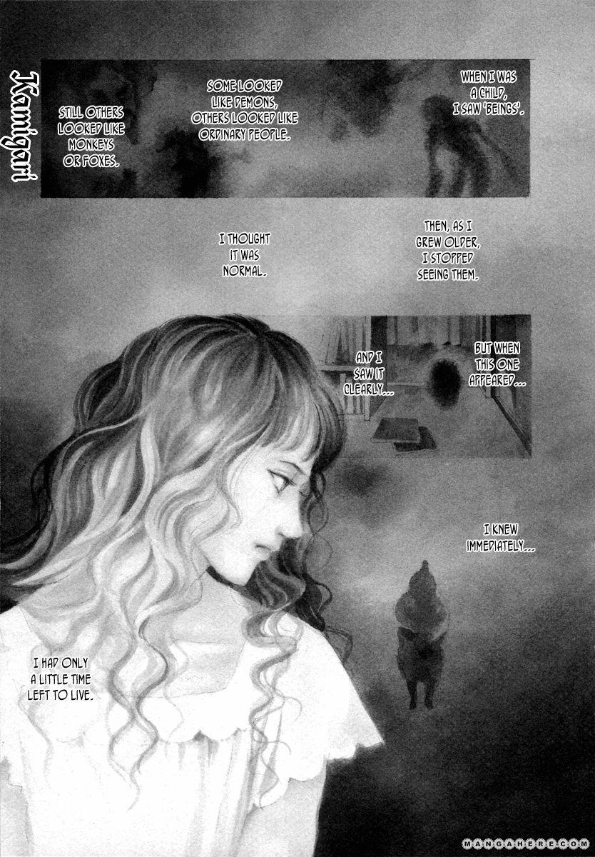 Hyakki Yakoushou 10 Page 1