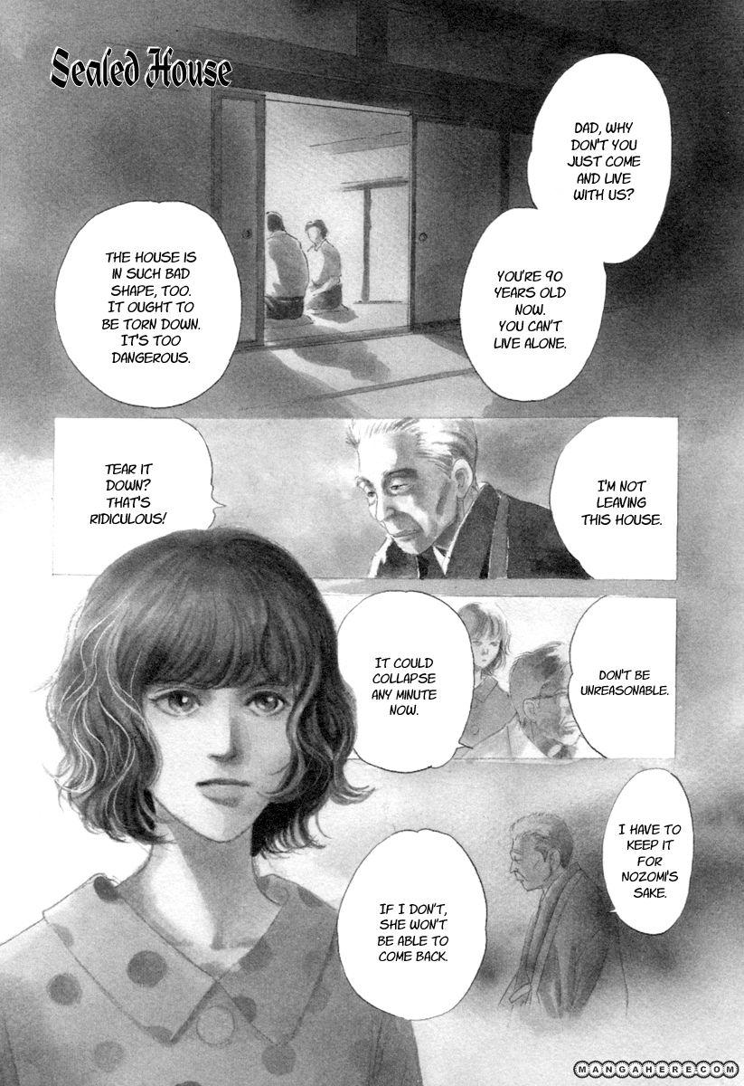 Hyakki Yakoushou 14 Page 1