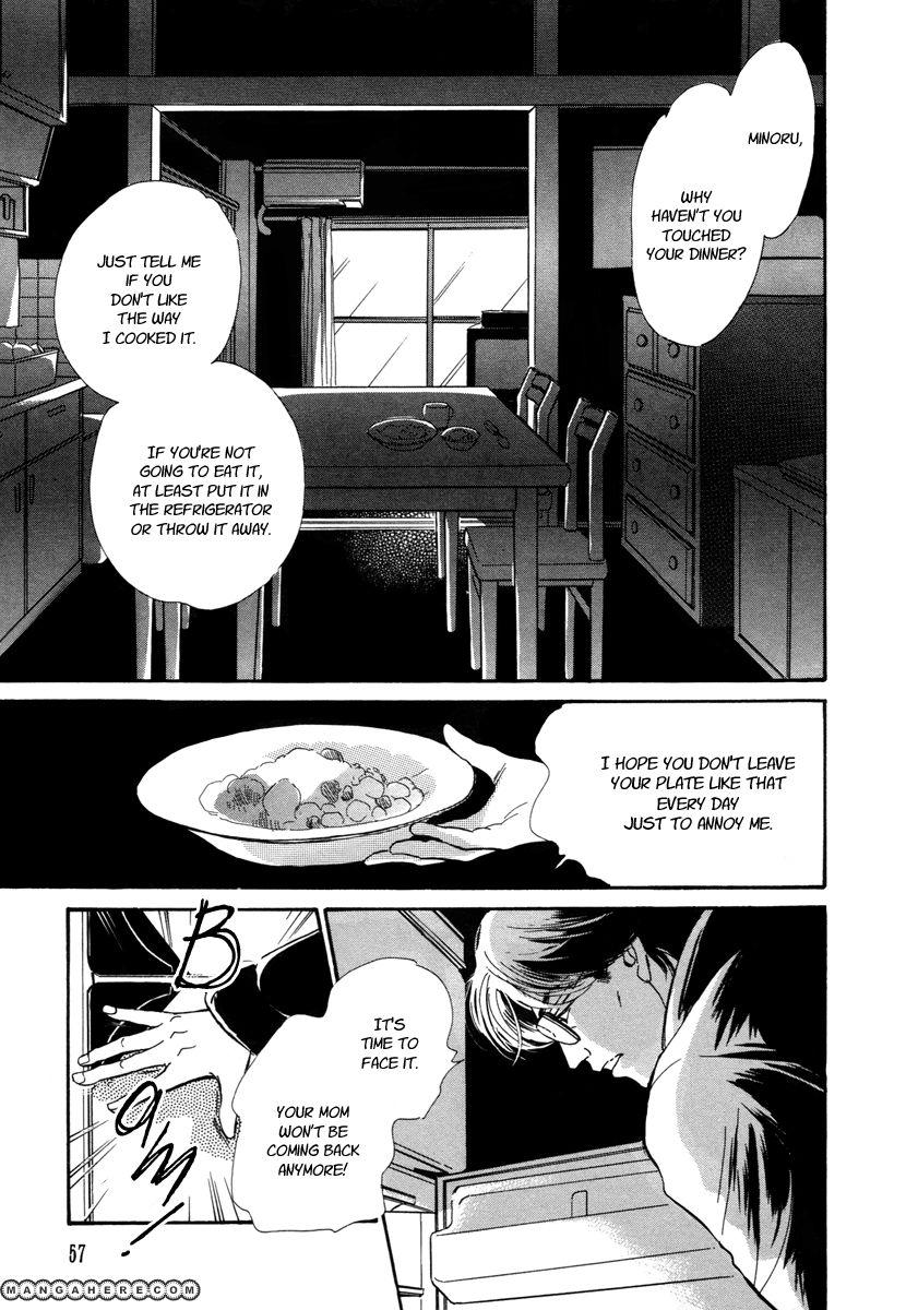 Hyakki Yakoushou 16 Page 3