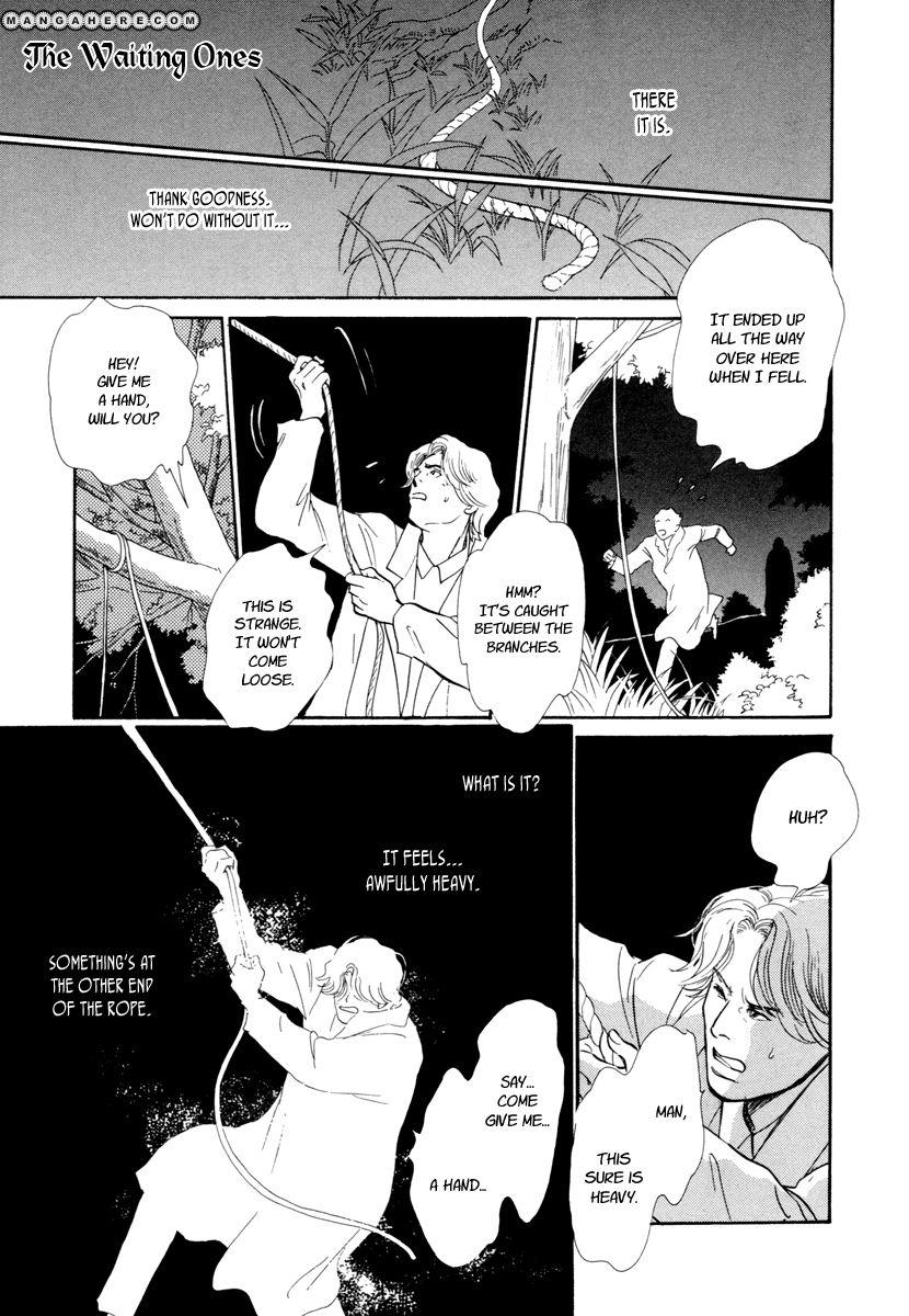 Hyakki Yakoushou 24 Page 2