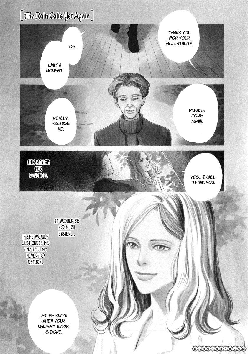Hyakki Yakoushou 25 Page 2
