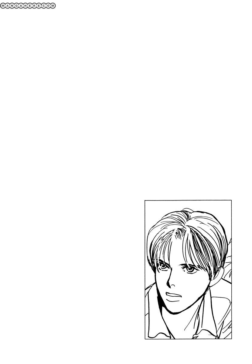Hyakki Yakoushou 27 Page 3