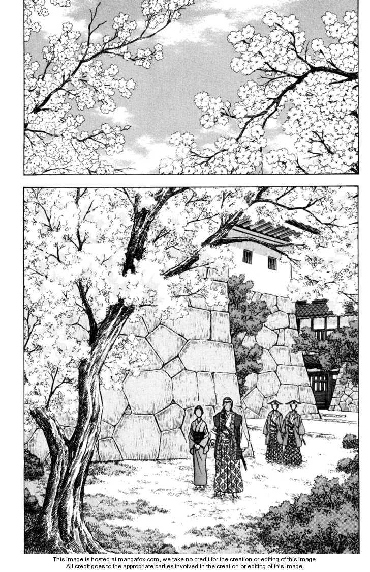 Shigurui 71 Page 2