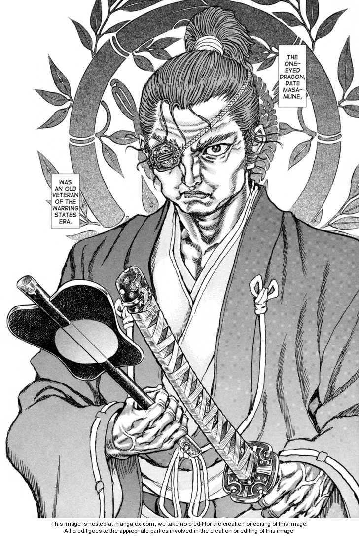 Shigurui 76 Page 2