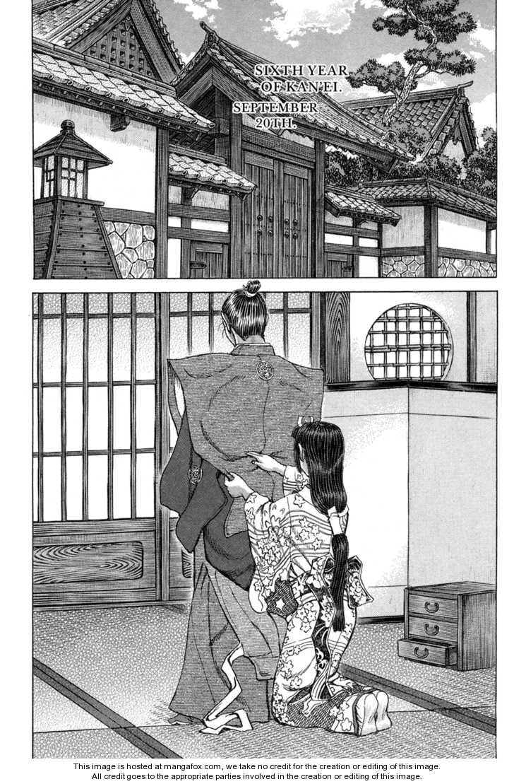 Shigurui 77 Page 2