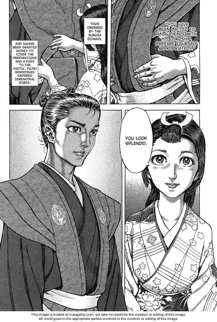 Shigurui 77 Page 3