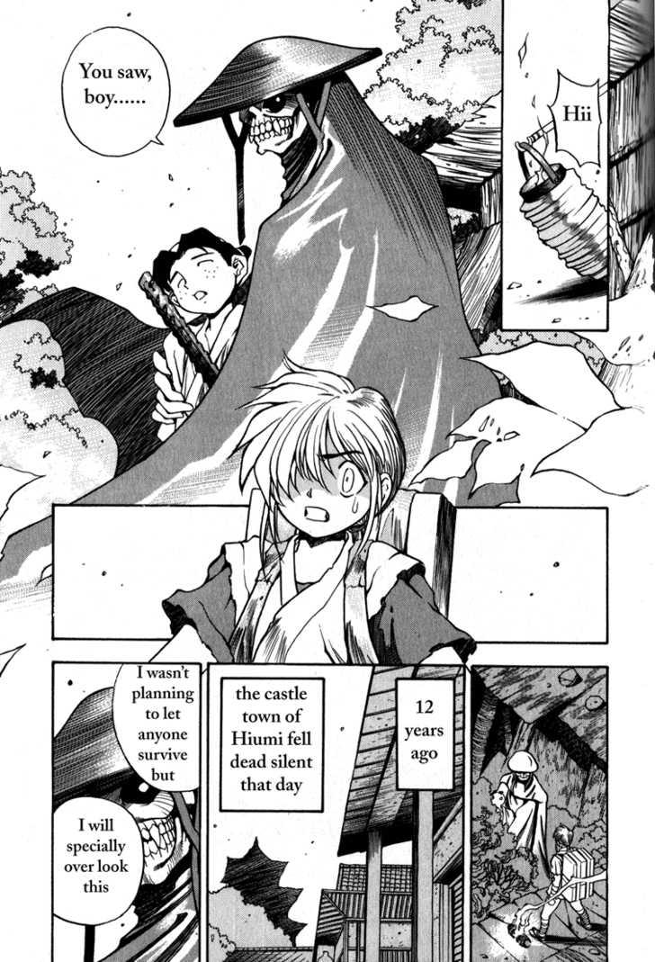 Genzo Hitogata Kiwa 3 Page 1