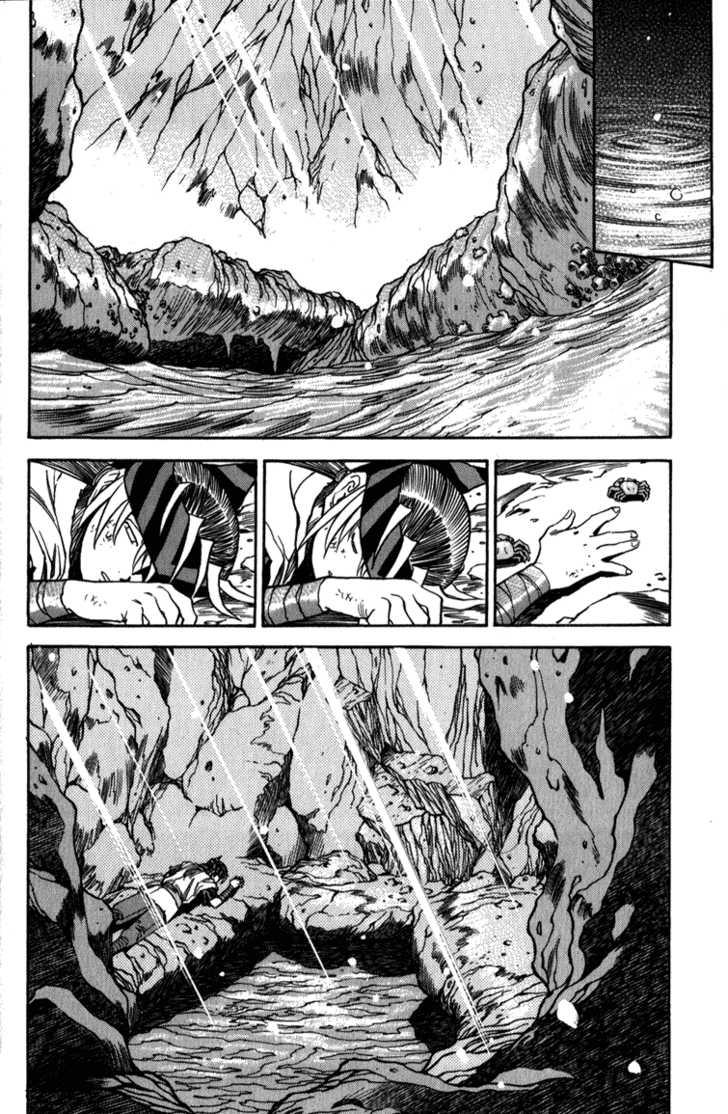 Genzo Hitogata Kiwa 8.3 Page 2
