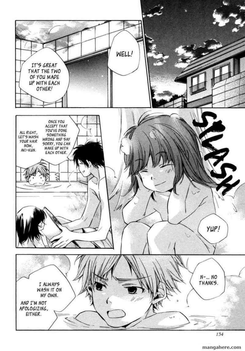 My Girl SAHARA Mizu 7 Page 2