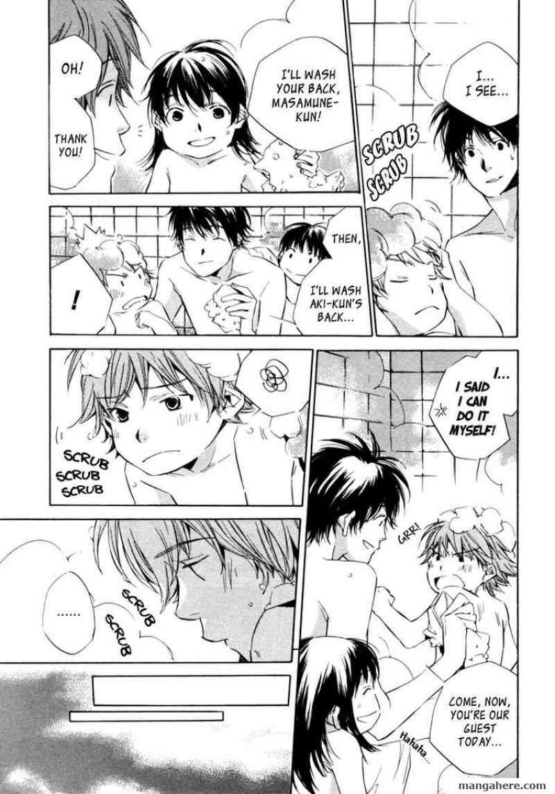 My Girl SAHARA Mizu 7 Page 3