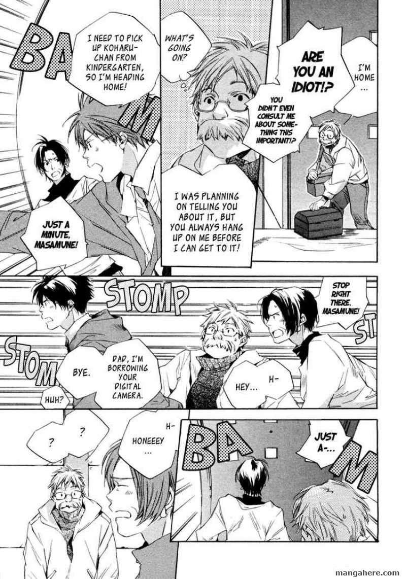 My Girl SAHARA Mizu 8 Page 4