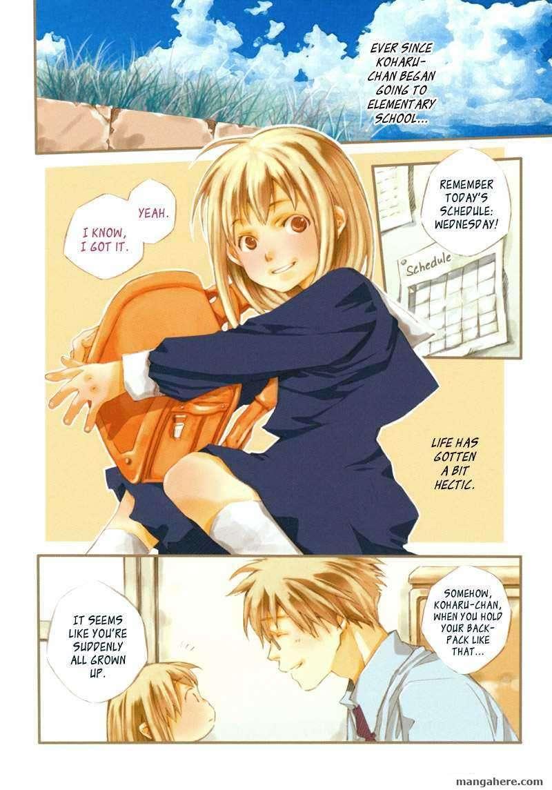 My Girl SAHARA Mizu 12 Page 3