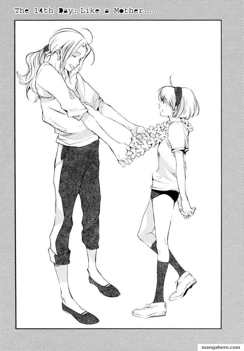 My Girl SAHARA Mizu 14 Page 2