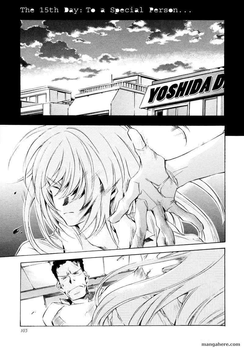 My Girl SAHARA Mizu 15 Page 2