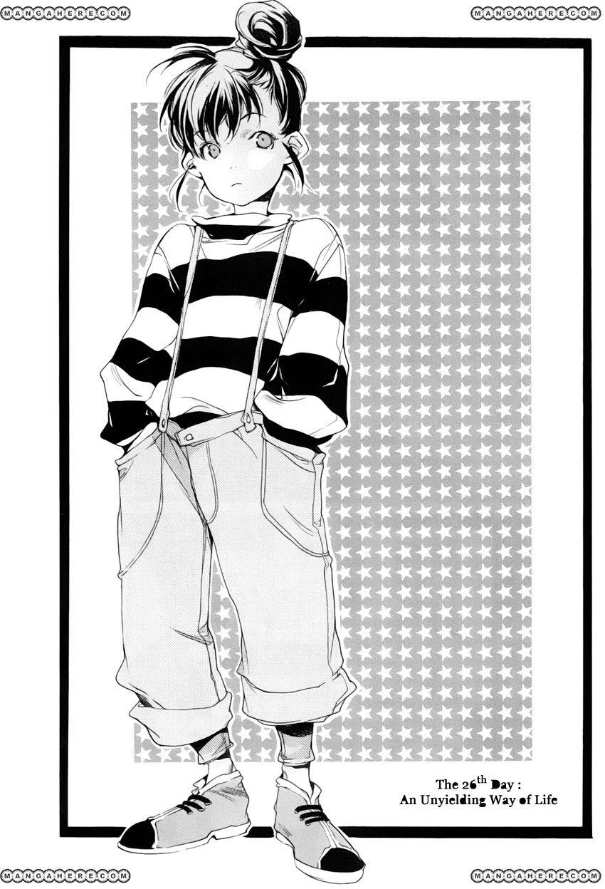 My Girl SAHARA Mizu 26 Page 1
