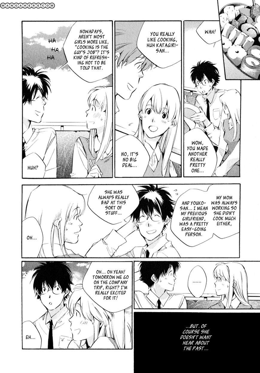 My Girl SAHARA Mizu 35 Page 5