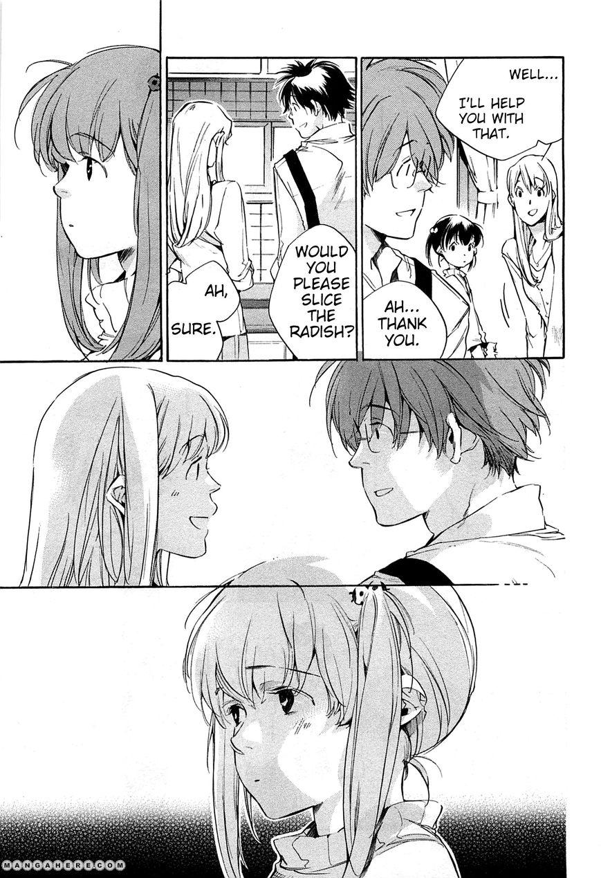My Girl SAHARA Mizu 36 Page 3